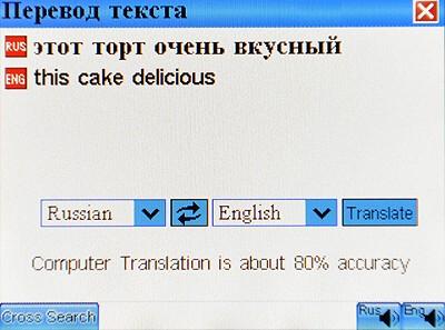 Русско-Английский Медицинский Переводчик Онлайн